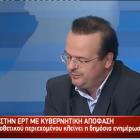 """Α.Τριανταφυλλίδης: """"Τι δήλωσα το βράδυ του Μαύρου -11 Ιουνίου 2013″(ΒΙΝΤΕΟ)"""