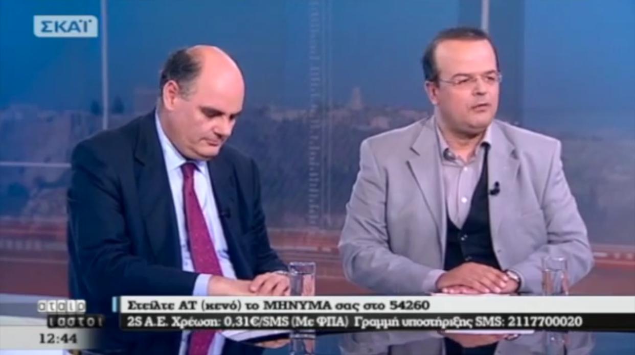 Ο Αλέξανδρος Τριανταφυλλίδης στην εκπομπή Αταίριαστοι στο ΣΚΑΪ
