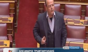 Α.Τριανταφυλλίδης 12 Μαΐου 2015: «Η Ελλάδα της Περιφέρειας έχει πλέον φωνή, θέση και άποψη».(Βίντεο)