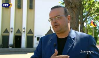 Αλέξανδρος Τριανταφυλλίδης: «Ελληνικό Σχολείο Μονάχου-Μια ιστορία με ορατό επιτυχές τέλος ».(ΒΙΝΤΕΟ)