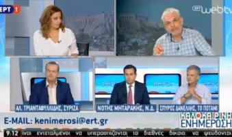 Α. Τριανταφυλλίδης: «Επιστροφή στην κανονικότητα της οικονομίας-Τέλος στο  καθεστώς της μίζας και της ρεμούλας».(ΒΙΝΤΕΟ)