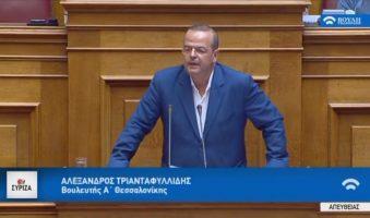 Α.Τριανταφυλλίδης: «Νέα Σελίδα για τις αστικές συγκοινωνίες της Θεσσαλονίκης».(ΒΙΝΤΕΟ)
