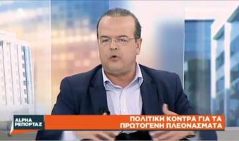 Α.Τριανταφυλλίδης στον ALPHA: «Θετικοί οικονομικοί δείκτες το 2018, βάση για επαναδιαπραγμάτευση». (ΒΙΝΤΕΟ)