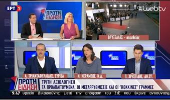 Α. Τριανταφυλλίδης κατά ΝΔ: «Αμετανόητα ανάλγητοι. Δεν ψηφίζουν το κοινωνικό μέρισμα 1.000ευρώ σε 1.000.000 πολίτες».(ΒΙΝΤΕΟ)