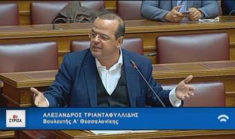 Α.Τριανταφυλλίδης: «Πλήρωσα ακριβά την ερώτησή μου για τη μη φορολόγηση του ηλεκτρονικού τζόγου».(ΒΙΝΤΕΟ)