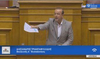 Α.Τριανταφυλλίδης κατά ΝΔ: «Eίστε το κόμμα των μεσαζόντων, όχι των αγροτών και των κτηνοτρόφων».(ΒΙΝΤΕΟ)