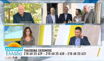 """Α.Τριανταφυλλίδης: «Απολογία κατηγορουμένου για τον κ.Μητσοτάκη και όχι """"Ώρα του Πρωθυπουργού""""». (ΒΙΝΤΕΟ)"""