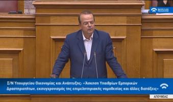 Α.Τριανταφυλλίδης: «Τώρα εξηγείται η αποχώρηση της ΝΔ, τον Ιούνιο του 2016,  από την ψηφοφορία για τις offshore».(ΒΙΝΤΕΟ)