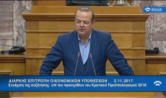 Ομιλία Α.Τριανταφυλλίδη επί του προσχεδίου του Προϋπολογισμού για το 2018 στην Επιτροπή Οικονομικών. (ΒΙΝΤΕΟ)