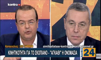 Α.Τριανταφυλλίδης: -«Το πρόβλημα είναι η 27ετής σκοπιανή αδιαλλαξία». -«Όνομα που δεν θα αποτελεί όχημα αλυτρωτισμού». (ΒΙΝΤΕΟ)
