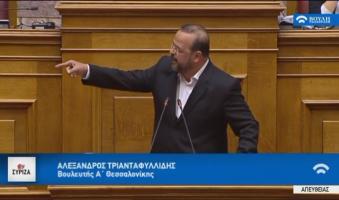 Α.Τριανταφυλλίδης:10+10 Παρεμβάσεις (Απολογισμός 2015-2018)