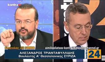Α.Τριανταφυλλίδης: «Καθαρή έξοδος με άρση των μειώσεων σε συντάξεις και αφορολόγητο».(ΒΙΝΤΕΟ)