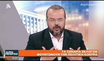 Α. Τριανταφυλλίδης: «Μονάδα μέτρησης της ανάπτυξης οι νέες θέσεις εργασίας».(ΒΙΝΤΕΟ)