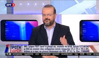 """Α.Τριανταφυλλίδης: «Με πατριωτική ευθύνη επιχειρούμε να ανελκύσουμε το ναυάγιο του Σκοπιανού"""".(BINTEO)"""