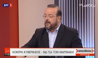 Α. Τριανταφυλλίδης στην ΕΡΤ1:  «Οι εποχές της ασυδοσίας των ολιγαρχών έχουν παρέλθει ανεπιστρεπτί».(VIDEO)