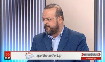 Α. Τριανταφυλλίδης στην ΕΡΤ1: «Να κηρυχθεί άμεσα η Θεσσαλονίκη σε κατάσταση εκτάκτου ανάγκης-Να καταγραφούν και να αποζημιωθούν για τις ζημίες καταστήματα-επιχειρήσεις-κατοικίες». (VIDEO)