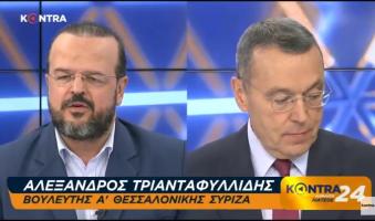 """Α.Τριανταφυλλίδης: «Μητσοτάκης-Σαμαράς παρέδωσαν το ιερό όνομα της Μακεδονίας και τώρα παριστάνουν τα λιοντάρια της Νεμέας"""".(BINTEO)"""