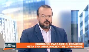"""Α.Τριανταφυλλίδης για πρόταση δυσπιστίας: «Λαγός τη φτέρη έσειε, κακό της κεφαλής του"""".(ΒΙΝΤΕΟ)"""