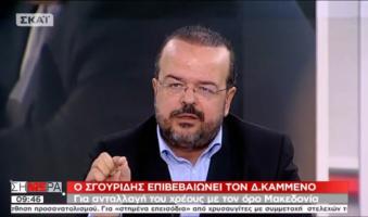 """Α.Τριανταφυλλίδης: «Δεκάρα δεν δίνουν για τη Μακεδονία. Στόχος τους να ρίξουν τον Τσίπρα"""".(ΒΙΝΤΕΟ)"""