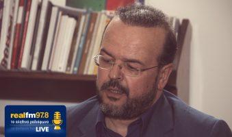 Α.Τριανταφυλλίδης στο Real FM: «Να ακούσουμε με προσοχή τον βαθιά ενωτικό λόγο του Προέδρου της Δημοκρατίας». (Ηχητικό)