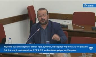 Α.Τριανταφυλλίδης: «Να μη γίνουν μειώσεις στις συντάξεις την 1/1/2019».