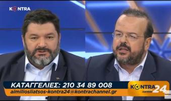 """Α.Τριανταφυλλίδης: «Mετωπική με την ακροδεξιά και τους εμπόρους του πατριωτισμού"""".(ΒΙΝΤΕΟ)"""