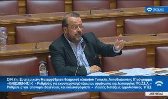 Α.Τριανταφυλλίδης για ψήφο ομογενών: «Μετά από 15 χρόνια απραξίας, μας ζητούν και τα ρέστα».(ΒΙΝΤΕΟ)