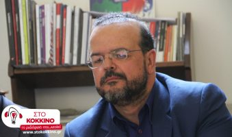 Α.Τριανταφυλλίδης Στο Κόκκινο: «Πολύ καθαρό το δίλημμα των επόμενων εκλογών». (Ηχητικό)