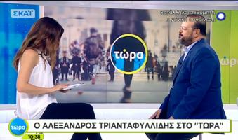 Α.Τριανταφυλλίδης: «Ο Τσίπρας και ο ΣΥΡΙΖΑ βγάζουν τη χώρα από τον μνημονιακό κανιβαλισμό». (ΒΙΝΤΕΟ)