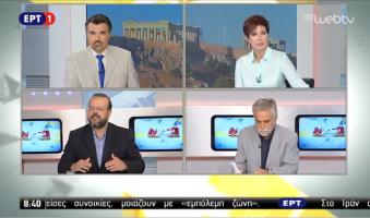 Α.Τριανταφυλλίδης στην ΕΡΤ: Πλατιά Συμμαχία Κεντρώων Δημοκρατών, Αριστερών, Σοσιαλιστών και Οικολόγων,  είναι το ζητούμενο για Ελλάδα και Ευρώπη.(VIDEO)