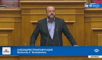 Α.Τριανταφυλλίδης: «Η Θεσσαλονίκη που μας Ενώνει».(BINTEO)