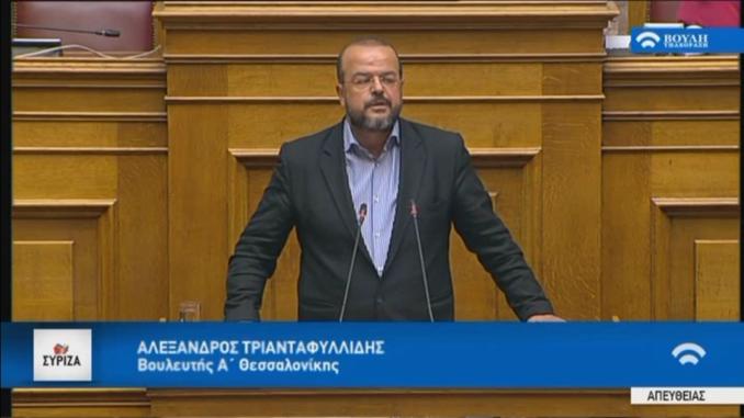 """Α.Τριανταφυλλίδης: """"Η Θεσσαλονίκη που μας Ενώνει"""".(BINTEO) – Αλέξανδρος  Τριανταφυλλίδης"""