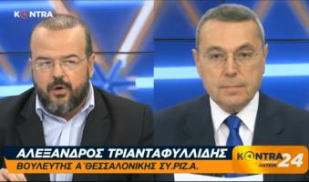 Αλέξανδρος Τριανταφυλλίδης για Πρώτη Κατοικία: «Ζητώ παράταση του νόμου Κατσέλη-Σταθάκη για ένα χρόνο για την προστασία της πρώτης κατοικίας».(video-1:40)