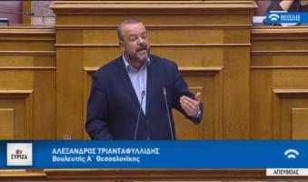 Α.Τριανταφυλλίδης για την κατάργηση του Άρθρου 86: «Φως παντού, στα πάντα, για τους πάντες».(VIDEO)