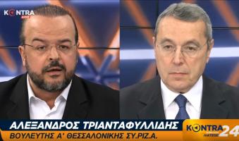 Α.Τριανταφυλλίδης: «Πάση θυσία προστασία της πρώτης κατοικίας». (VIDEO)