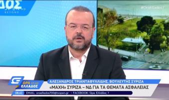 Α.Τριανταφυλλίδης στο OPEN TV: «Ο επικοινωνιακός αντιπερισπασμός της ΝΔ ήταν τζούφιος. Το στίγμα της κάλυψης του καταδικασθέντος για παιδεραστία τους ακολουθεί.»(VIDEO)