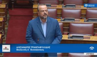 Α.Τριανταφυλλίδης για δυσοσμία στη Δυτική Θεσσαλονίκη: «Απαιτούμε συγκεκριμένα μέτρα με μετρήσιμα αποτελέσματα». (VIDEO)