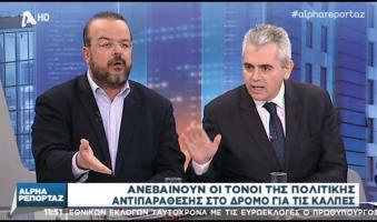 Α.Τριανταφυλλίδης προς Πρόεδρο ΝΔ: «Όπως λέει και ο θυμόσοφος λαός μας, δείξε μου το φίλο σου να σου πω ποιος είσαι».