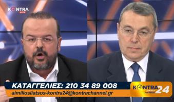 Α. Τριανταφυλλίδης: «Η αρχαία Μακεδονία είναι μία και είναι ελληνική».(ΒΙΝΤΕΟ)
