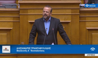 Α.Τριανταφυλλίδης στη Βουλή για ψήφο εμπιστοσύνης: «Παρά την κριτική οι πολίτες αναγνωρίζουν: ΑΥΤΟΙ ΔΕΝ ΚΛΕΒΟΥΝ».