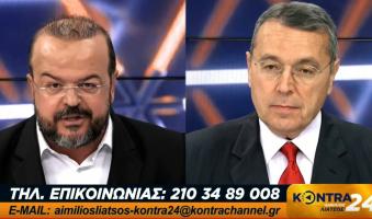 Α.Τριανταφυλλίδης στο Kontra Channel: «Το καθεστώς των απολύσεων Σαμαρά-Βενιζέλου απειλεί να επιστρέψει. Θα το επιτρέψετε;»(BINTEO)