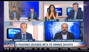 Α.Τριανταφυλλίδης στην ΕΡΤ1: «Θα είμαστε αγκωνάρι κάθε εργαζόμενου του ιδιωτικού και δημόσιου τομέα».(ΒΙΝΤΕΟ)