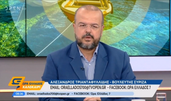 """Α.Τριανταφυλλίδης στο OPEN TV:  «Αρνητικά δείγματα από την Κυβέρνηση: """"Ανακοινώνουν"""" δρομολογημένα έργα, αναβαθμίζουν αυτόν που χαρακτήριζαν ένοχο για το Μάτι».(ΒΙΝΤΕΟ)"""