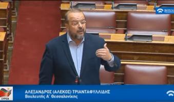 Α.Τριανταφυλλίδης κατά ΝΔ: «Δώστε τώρα το Μετρό στην πόλη. Όχι άλλα παιχνίδια σε βάρος των Θεσσαλονικέων».(VIDEO)