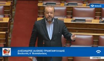 Α.Τριανταφυλλίδης προς Κυβέρνηση: «Προστατέψτε τους πολίτες από την καταχρηστική λειτουργία εισπρακτικών-δικηγορικών εταιρειών».(VIDEO)
