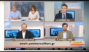 Α.Τριανταφυλλίδης κατά ΝΔ: «Ο Μητσοτάκης ξεπέζεψε, ήταν βαριά η πανωπλία του μακεδονομάχου».(VIDEO)