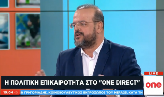 Α.Τριανταφυλλίδης στο ΟΝΕ: «τροπολογίες-φωτογραφίες επιχειρηματιών, των οποίων οι λογαριασμοί έχουν δεσμευτεί».(VIDEO)