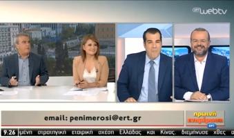 Α.Τριανταφυλλίδης κατά Πλεύρη: «Θα ζητήσετε να αυτοεξαιρεθείτε από την προανακριτική;» (VIDEO)
