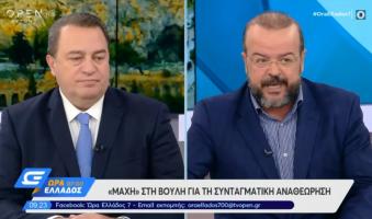Α.Τριανταφυλλίδης: «Όχι στην προνομιακή μεταχείριση των πολιτικών. Να καταργηθεί η πρόωρη παραγραφή για τη δωροδοκία».(VIDEO)