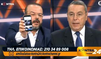 A.Τριανταφυλλίδης προς ΝΔ: «Εσείς με τα ΜΑΤ, εμείς με τη νεολαία». (VIDEO)